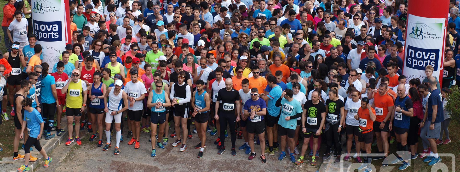 artahalfmarathon_slide04